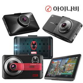 Full HD의 선명함에 안전까지 더하는! 아이나비(iNAVI) 인기 블랙박스/내비게이션
