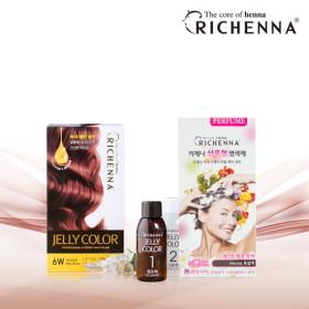 리체나 샴푸형 염색제 베스트상품/인기상품 모음전