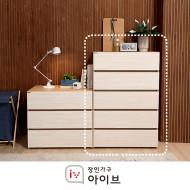헤이유 5단 서랍장