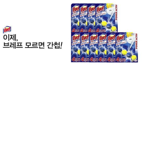 브레프 파워액티브 10개