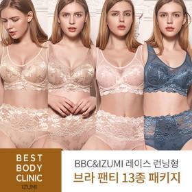[남영비비안 본사직영]홈쇼핑 HIT 상품 가격인하