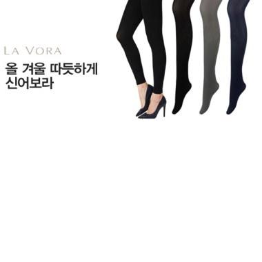 [라보라] 80D/150D 무발~유발 3컬러 중 택1