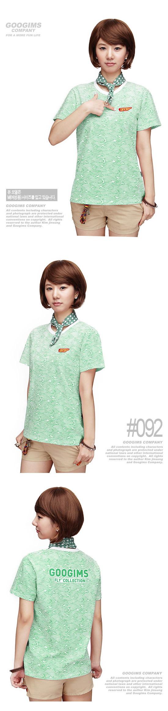 구김스 092_ 소용돌이 프린트 반팔 티셔츠 (G13MMRT404) - 구김스, 12,900원, 스트릿패션, 디자인반팔티셔츠