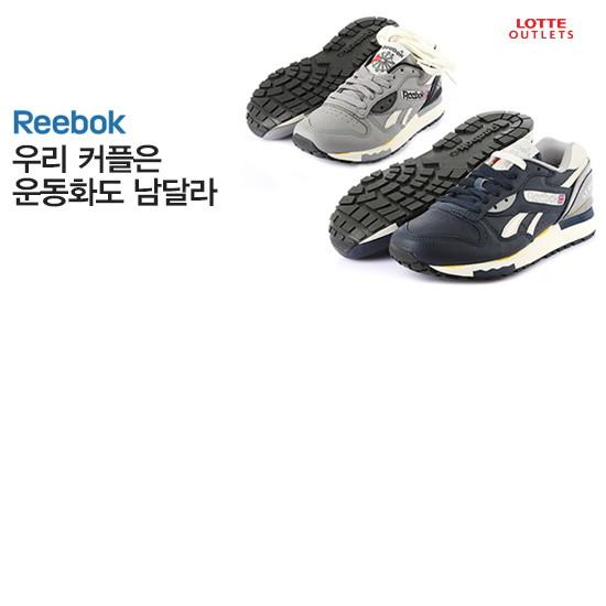 [리복(REEBOK)-][리복(REEBOK)] LX8500 2종 클래식 운동화 V48986,V48987