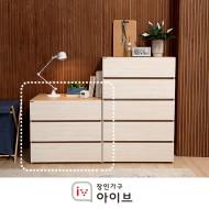 헤이유 3단 서랍장
