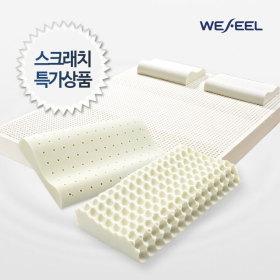 [리퍼]천연라텍스 스크래치 매트리스&베개 모음전 + 커버증정
