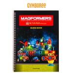 [단품][맥포머스 S.T.E.A.M MASTER] 가이드북 (플레이 시트 2장 포함)