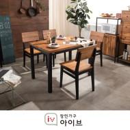 클로이블랙 원목 식탁세트(의자4)