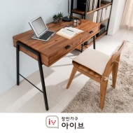 클로이 원목 책상+원목 의자