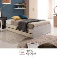 리브 더블수납 침대(SS)+본넬매트