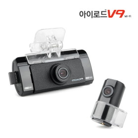 아이로드 V9 2채널블랙박스/전후방 풀HD블랙박스/와이파이 블랙박스/Wifi 블랙박스/무료출장장착or상품권