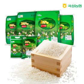 곡성농협 2017년 쌀 모음전