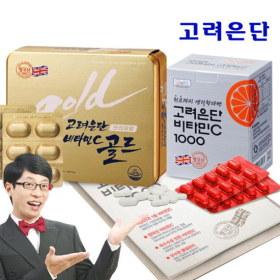 고려은단 비타민C/홍삼비타민C 5종 택1