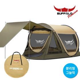 버팔로 프리미엄 원터치 팝업 텐트 3/4인용