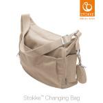 유모차용 기저귀가방(Changing Bag) - 베이지 멜란지(Beige Melange)