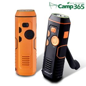 휴대용 5IN1 자가발전 터치 라디오 랜턴/비상손전등/LED랜턴/사이렌/호신용품/비상용품/보조배터리