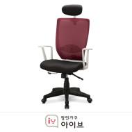 홈오피스 의자 매쉬 플러스(블랙, 그린, 블루, 레드)