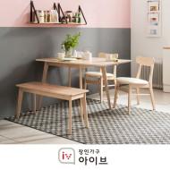 요거트 접이식 식탁세트(의자2,벤치의자1)