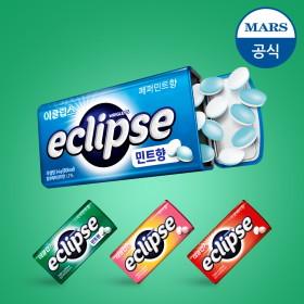 한정판 인기초콜릿 모음전(스니커즈/트윅스/엠앤엠즈)
