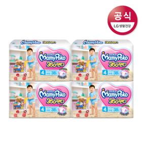 [LG생활건강]마미포코 360핏 팬티/겨울한정 윈터팬티