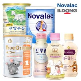 BEST 분유를 한눈에♡한번에 구매! 일동후디스/노발락/코알라/베비언스 外