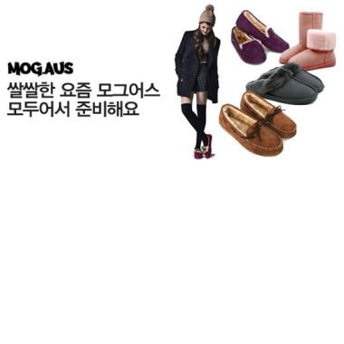FUR 슬리퍼/로퍼/스니커즈外 8종 택1