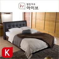 아망뜨(Amante) PU가죽 평상형 CL라텍스 40T 독립매트리스 침대(K) (2종중택1)