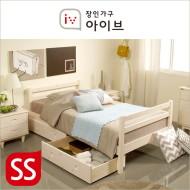 로우 원목 데이베드형+서랍형 수퍼싱글 침대(워시화이트/네츄럴)_매트제외