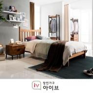 클로이 원목 침대(SS)+라텍스독립매트