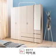 헤이유 800 서랍형 옷장