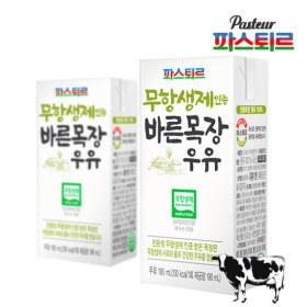 친환경 인증! 파스퇴르 바른목장 우유 골라담기!
