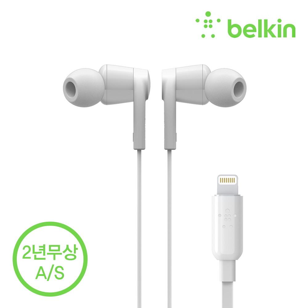 벨킨 아이폰 아이패드용 라이트닝 이어폰  블랙 G3H0001BT