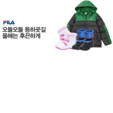 롯데백화점 휠라키즈 오리털다운/방한화 6종 택1
