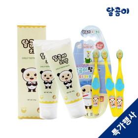 [신제품 출시] 달곰이 어린이 치약 & 어린이 칫솔 특가전 / 무불소,천연유래성분