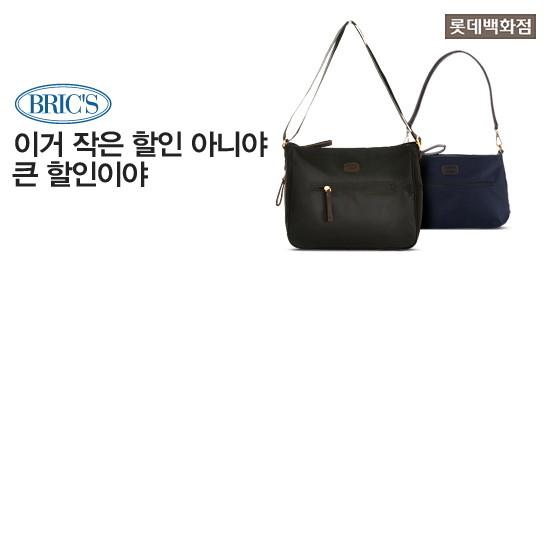 브릭스 고급원단 스페셜오더 지퍼크로스백/클러치백 外