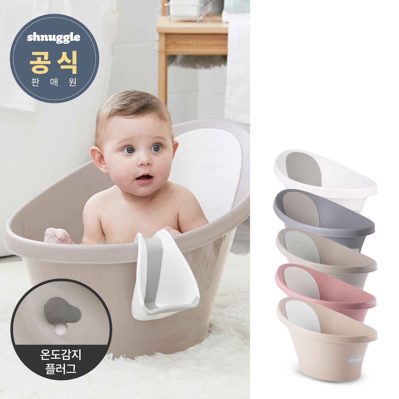 혼자서도 쉬운 목욕 국민아기욕조