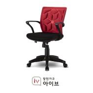 홈오피스 플라워패턴 의자 (그린,레드,블랙,블루)