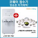 코웨이 정수기 렌탈(냉수/온수/정수)