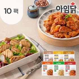 맛보기패키지 & BEST 닭가슴살 15+1