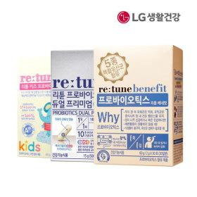 LG생활건강 리튠 BEST 상품 모음전(유산균, 듀얼프리미엄, 키즈유산균)