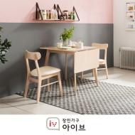 요거트 접이식 식탁세트(의자2)