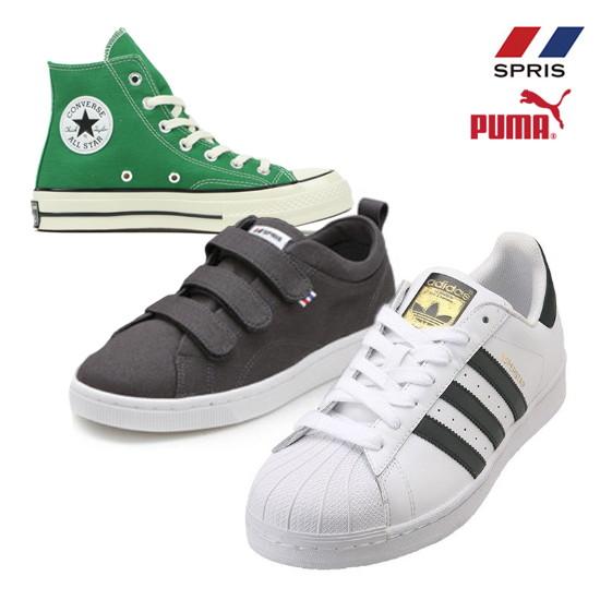 Adidas Forum Lo Schuhe Turnschuhe weiß ac8029 Größe 4 12