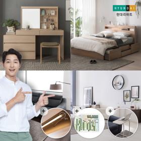 2018 새해맞이 홈인테리어 소파/식탁/침대/책장