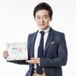박용우의 리셋 다이어트 2주 (30g*28포)