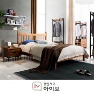 클로이 원목 침대(Q)+라텍스독립매트