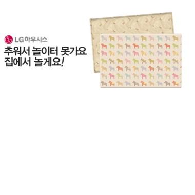 [LG하우시스] 1+1 리틀 포니 고급초대형 놀이방매트外 (4종 택1)