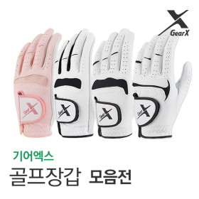 [기어엑스]골프장갑 골프용품 모음전