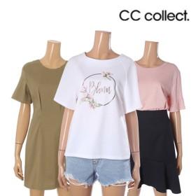 화사한 컬러 베스트 패션/티셔츠/팬츠/스커트