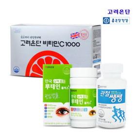 [고려은단][본사직영] 비타민c 1000 480정 외 4