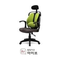 [장인가구]홈오피스 시스템 프로 C형 의자 (그린,레드,블랙,블루)